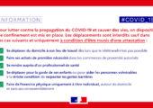 ⤵️ Je partage ici avec vous l'attestation de déplacement obligatoire dans la cadre du confinement #COVID_19